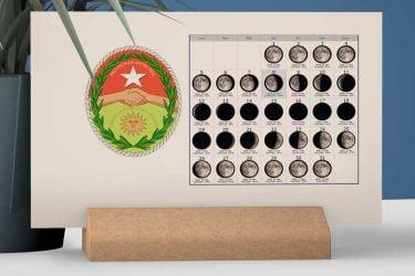 Calendario con Lunas de la Provincia de Entre Ríos
